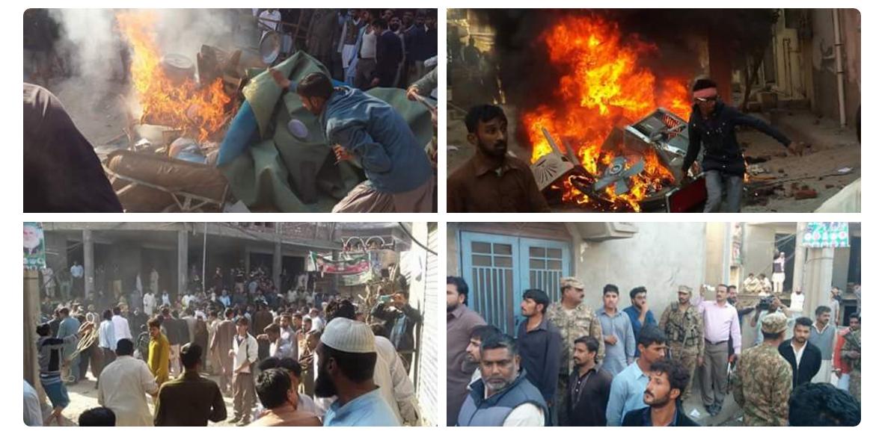 Jhelum- mob attacking Ahmadis
